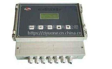金洋万达/WD63-100型在线超声波污泥界面计