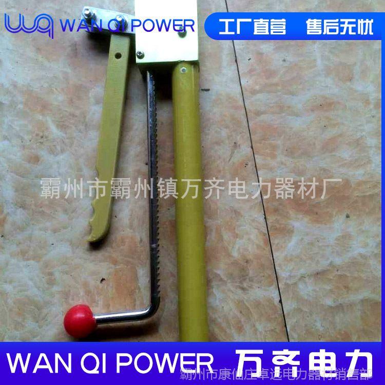 供应绝缘硬质工具 直拉式绝缘断线剪 绝缘带电操作剪刀