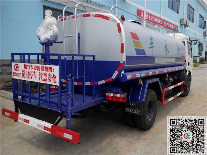 http://himg.china.cn/0/4_329_235018_700_525.jpg