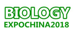 2018上海国际生物与微生物技术应用展览会