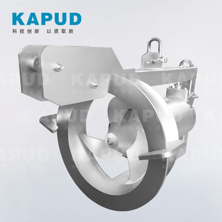 回流泵QJB-W2.5/8 污水处理回用泵2.5kw 不锈钢304耐腐蚀 流量大 凯普德