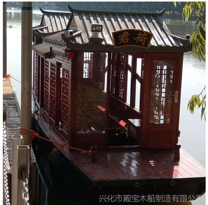 画舫船旅游船出售电动木船制造公园仿古木景区风景观光船