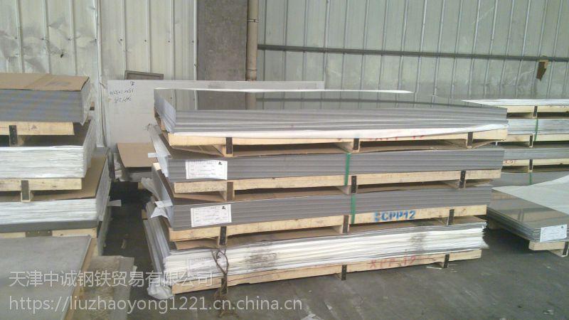 12CR17NI7不锈钢板【天津,现货】