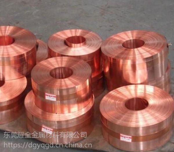 日本C1221耐磨损纯铜 低损耗紫铜圆棒