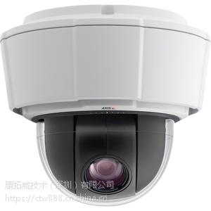 安讯士AXIS P5532-E PTZ 快球形网络摄像机 经济高效的平移/倾斜/变焦摄像机(29 倍