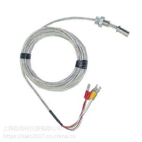 上海自动化仪表三厂WRNT-01压簧固定式热电偶