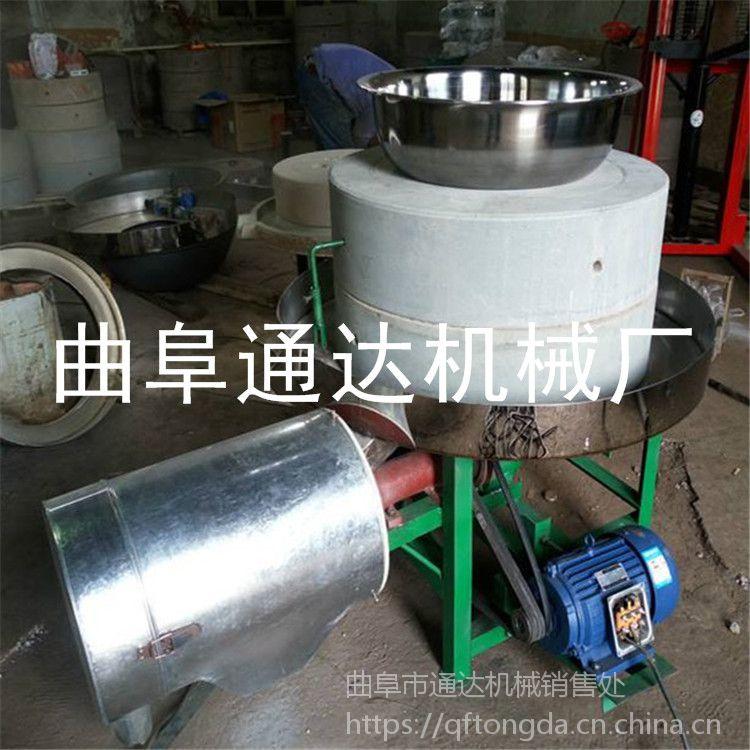 通达牌 石磨面粉机 全自动石磨机械 多功能小麦面粉机 厂家批发