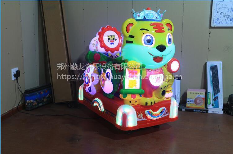 小猪佩奇儿童设备摇摇车 儿童投币摇摆机定时玩具 互动音乐玩具车游戏机