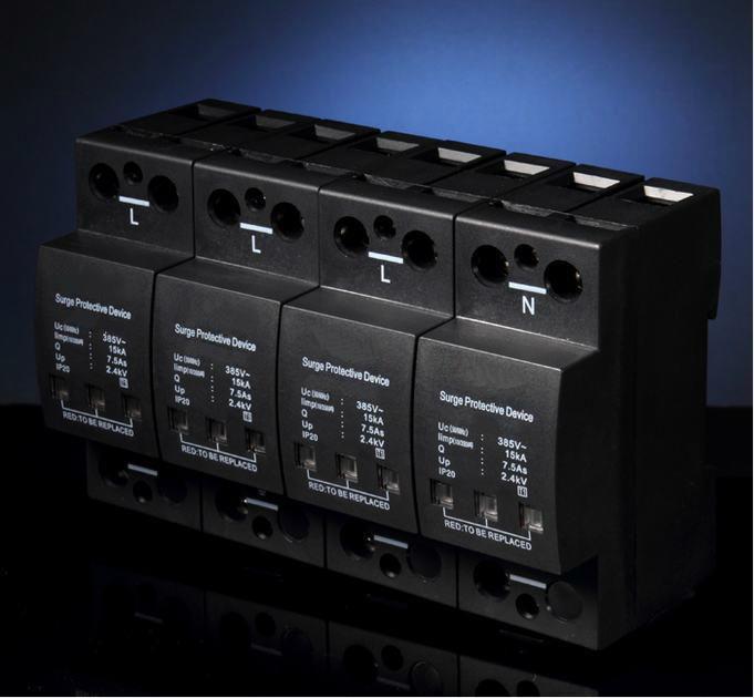 平江县XSP-TV-220V机二合一电涌保护器