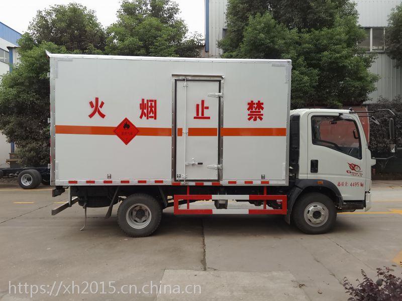 重汽豪沃易燃液体厢式运输车,危货车,危险品运输车,钢瓶车厂家,氧气瓶车价格