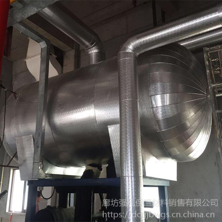 供应天津专业铁皮管道保温施工罐体保温施工安装价格