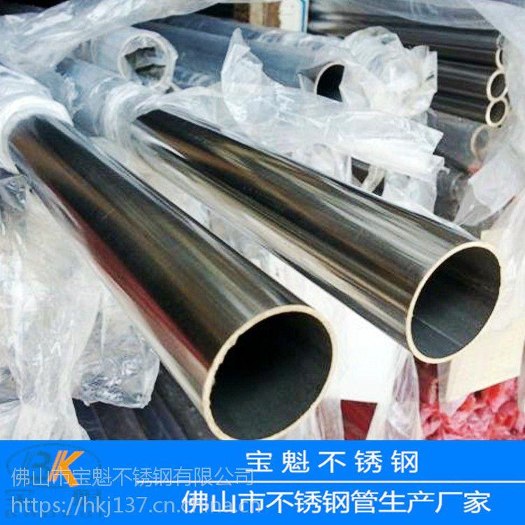 供应304不锈钢圆管158.75*1.2mm价格多少