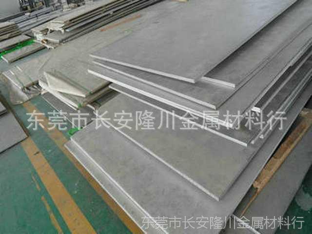 SUS440c光棒 SUS440c热轧棒 SUS440c不锈钢棒 SUS440C钢棒 价格
