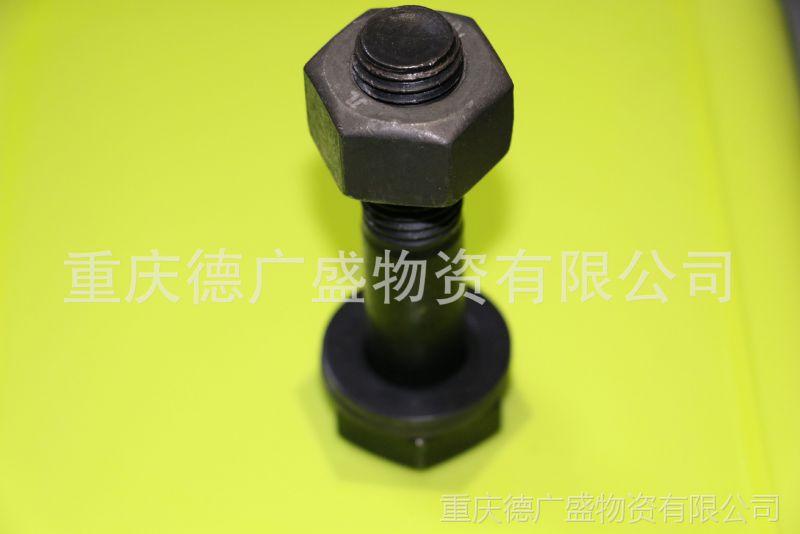 供应GB5783-86 10.9级钢结构高强度大六角头螺栓螺丝 扭剪型螺栓