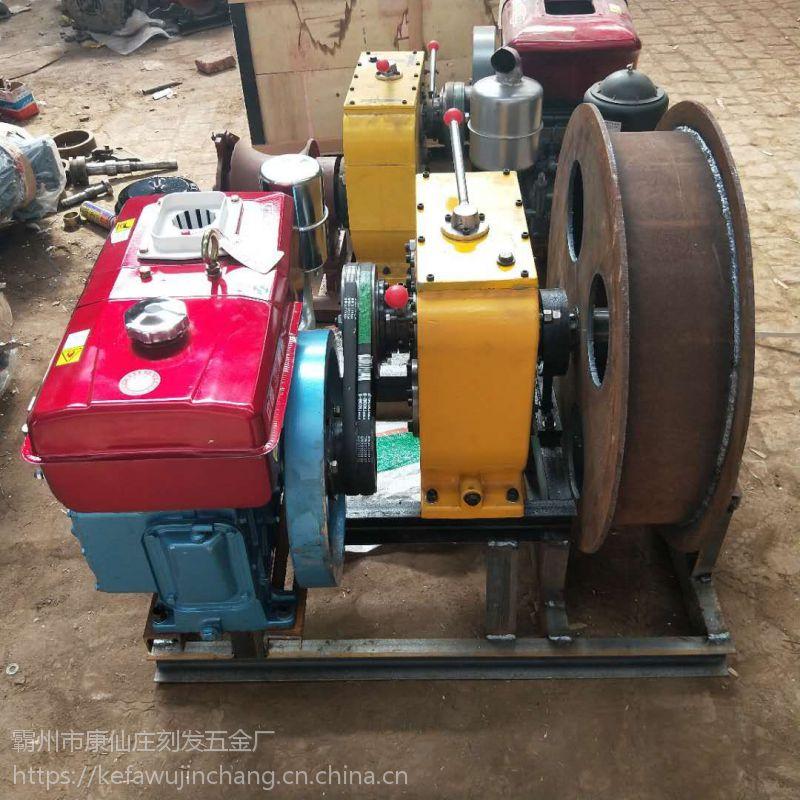 【刻发】本田汽油绞磨机 柴油电动3吨5吨8T机动绞磨机 多功能小型电缆牵引机