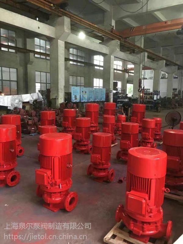 哪里有卖XBD12/15-SLH消防泵,喷淋泵,消火栓泵,消防水泵控制柜接线图
