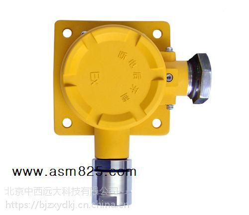 中西(LQS特价)氨气探测器/ 型号:KS04-KB-501库号:M335366