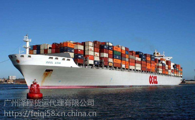 澳洲海运 太平洋岛国海运专线 海运特价到霍尼亚拉HONIAR