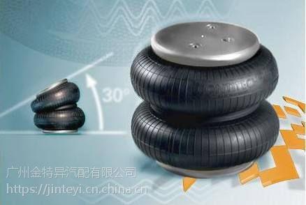 FS70-7气囊单层FS70-7CI空气弹簧减振器设备配套安装