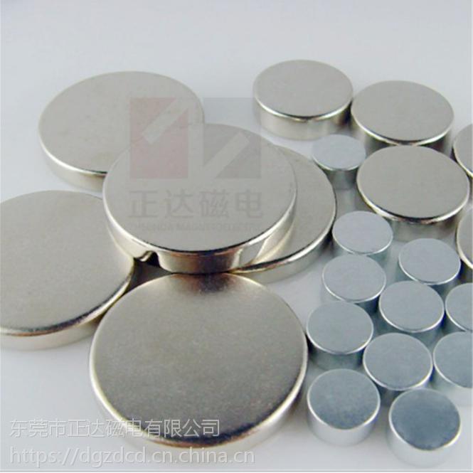 厂家直销 钕铁硼 超强磁力磁铁 磁铁报价 各种规格订做