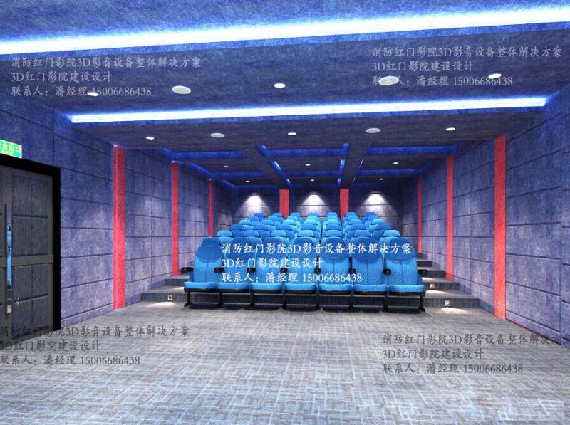 惠影HY小型3d影院电影放映设备--消防红门影院设备采购价格