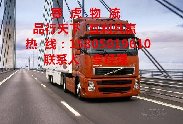 http://himg.china.cn/0/4_32_235094_623_424.jpg