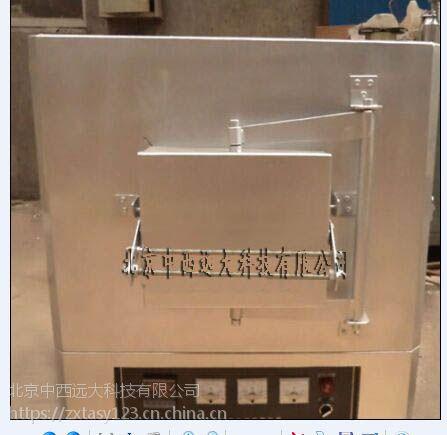 箱式电阻炉/马弗炉/工业电炉 1300℃(中西器材)库号:M406996