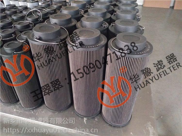 LXY105*399/80 (0254)液压过滤器滤芯现货推荐