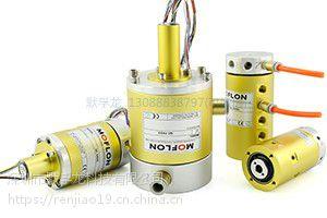 防水导电滑环 防水滑环 防尘滑环 IP65滑环 内孔25.4mm 集电环