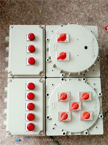 BXM8050-6/16K防爆防腐照明配电箱
