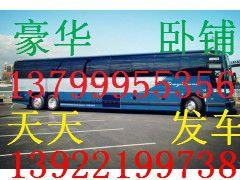 http://himg.china.cn/0/4_32_238754_240_180.jpg