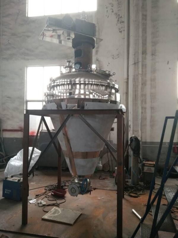 诚信企业供应核电树脂专用锥形真空干燥机 核电树脂全密封干燥流水线