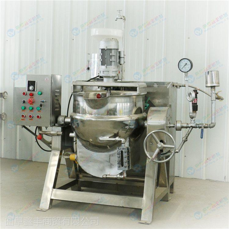 陕西花生豆腐机厂家 多功能花生豆腐机 一台能赚钱的机器
