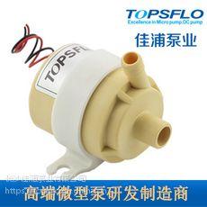 饮水机环保静音12V直流无刷水泵高温食品级泵迷你咖啡机水泵