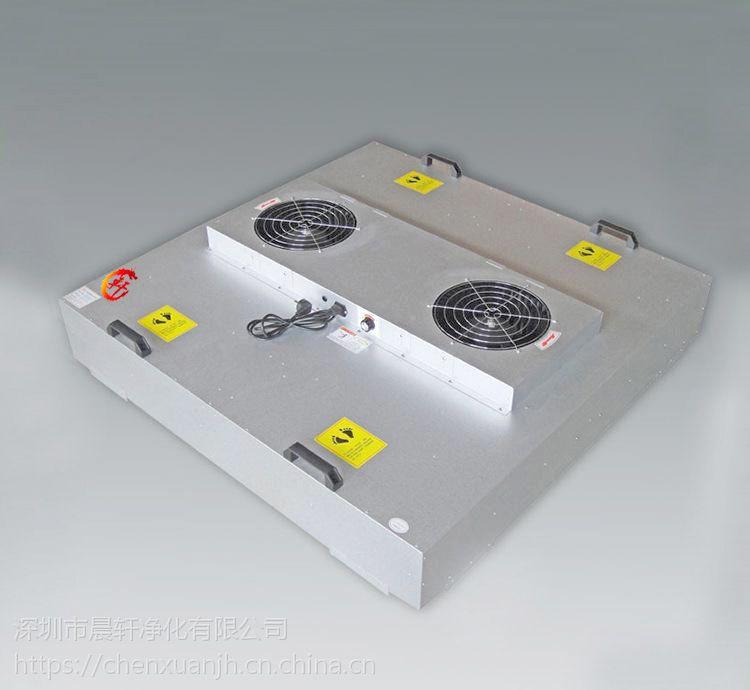 晨轩CXSFFU-B FFU高效过滤单元深圳厂家直销,可定制
