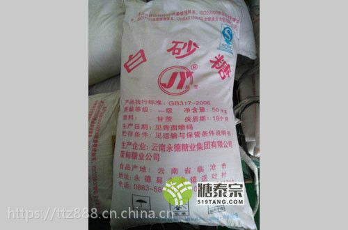 碳化龙珠牌白砂糖供应商 冰糖葫芦专用绵白糖报价