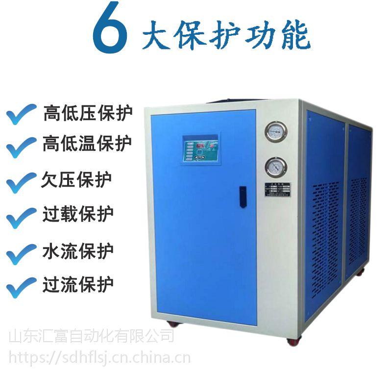 发泡专用冷水机工业冷水机厂家直销冷水机报价