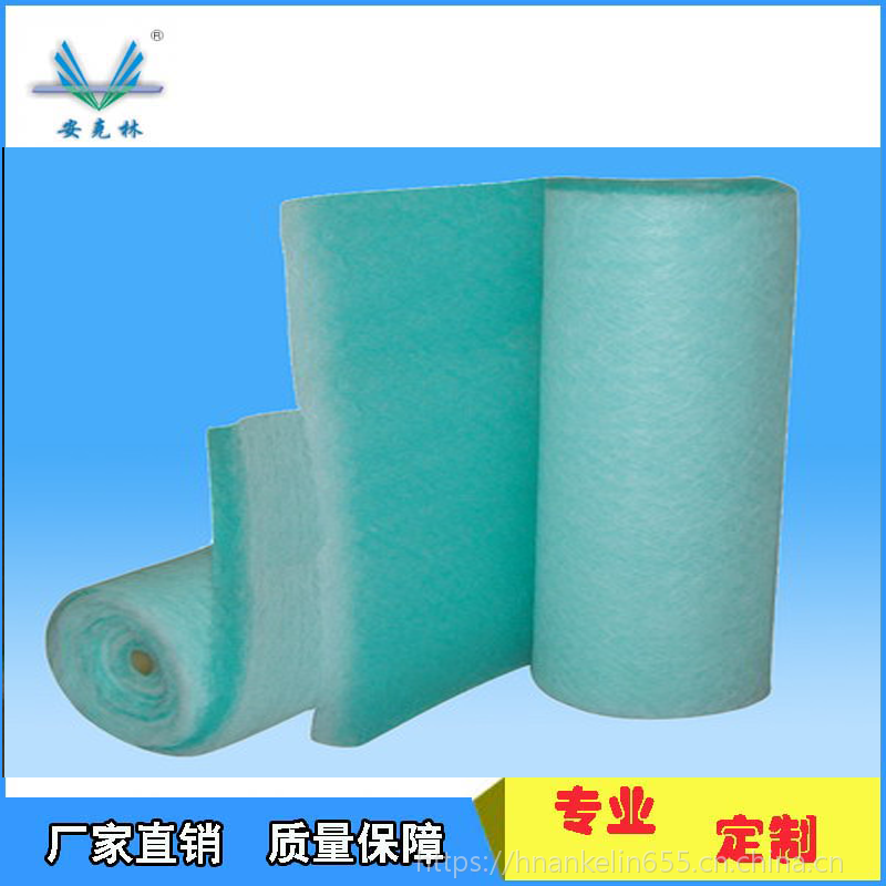 油雾蓬松毡/烤漆房地棉/耐高温绿白玻璃纤维过滤棉