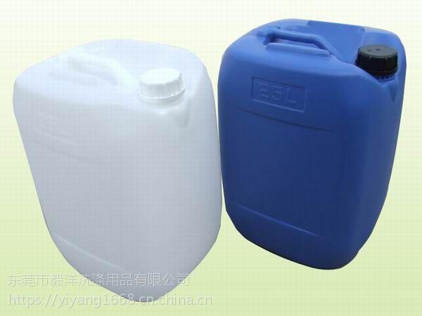 工业机械设备清洗剂水基型—金属清洗剂
