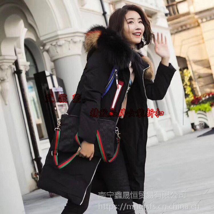 一二线品牌女装尾货折扣艾薇萱服饰货源供应0库存工厂直营
