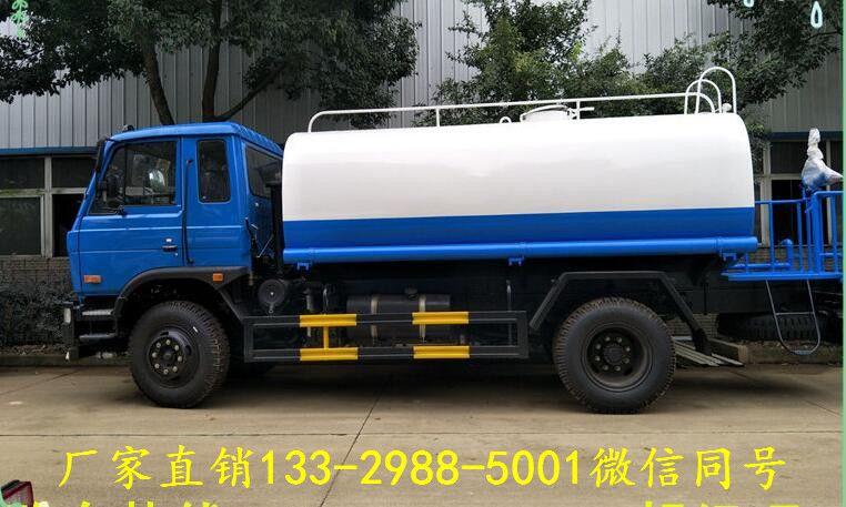 http://himg.china.cn/0/4_330_237044_762_457.jpg