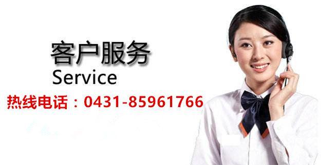 http://himg.china.cn/0/4_330_237458_654_322.jpg
