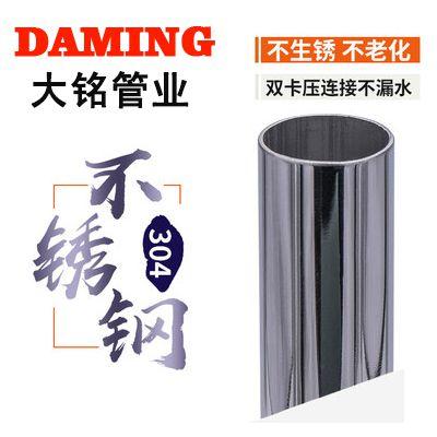 天心区304 316L食品卫生级薄壁不锈钢水管品牌厂家批发DN20规格哪里买