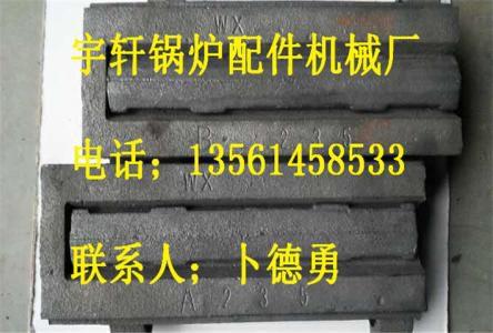 http://himg.china.cn/0/4_330_238702_444_300.jpg