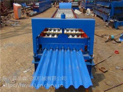 浩鑫全自动750型彩钢压瓦机 现货供应
