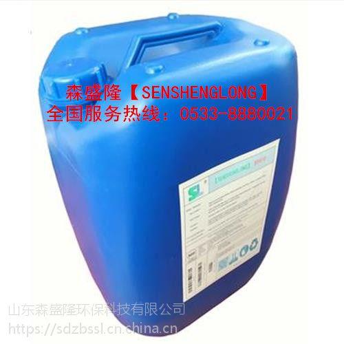反渗透阻垢剂生产厂家森盛隆自主知识产权