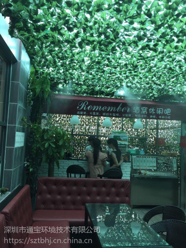 室外酒吧餐厅喷雾降温系统全国生产商