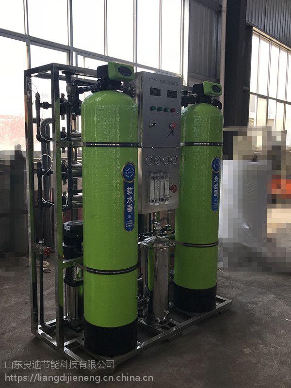 全自动RO水处理器 纯水处理器