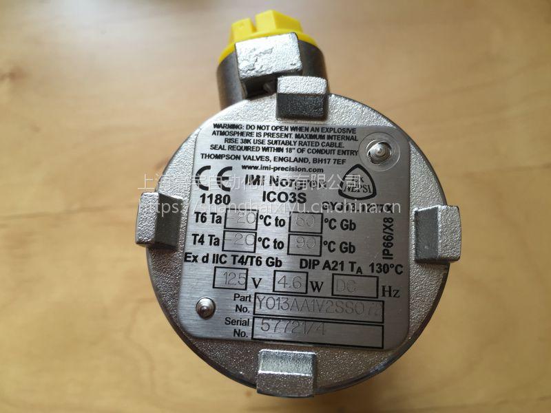 正品现货,YR2ACA1H1BS040,MAXSEAL不锈钢电磁阀,NORGREN/诺冠