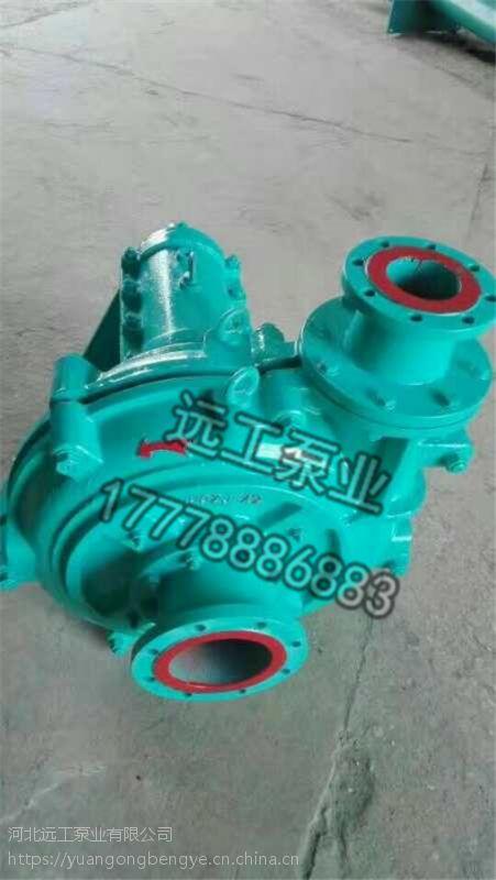 200ZJ-I-A68耐磨渣浆泵 ZJ渣浆泵 尾矿渣浆泵厂家